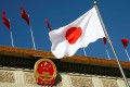 Japan's flag flutters outside the Great Hall of the People in Beijing. Photo: Reuters