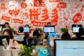 Staff of e-commerce services provider Pinduoduo are seen at their desks at the company's headquarters in Shanghai. Photo: Reuters