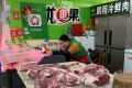 Chinese pork imports could reach record levels of as much as 4.6 million tonnes next year, Dutch financial services firm Rabobank said this month. Photo: Reuters