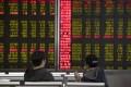 Investors monitor stocks in Beijing on November 11, 2019. Photo: Associated Press