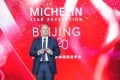 Michelin China president Kamran-Charles Vossoughi at the announcement ceremony in Beijing for the city's first Michelin guide.
