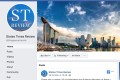 The Facebook page of the State Times Review.
