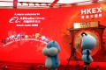 Alibaba's mascots Tao Doll and Freshippo during the trading debut of the company's shares on the Hong Kong stock exchange on 26 November 2019. Photo: Enoch Yiu