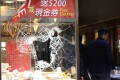 The front window of the Fook Tai jewellery store on Castle Peak Road was smashed during Monday's raid. Photo: May Tse