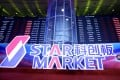A sign for Star Market, China's Nasdaq-style tech board, is seen after the listing ceremony of the first batch of companies at Shanghai Stock Exchange, on July 22. Photo: Reuters