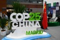 The China pavilion at the UN Climate Change Conference COP25 in Madrid, Spain. Photo: Xinhua