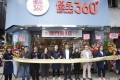 'We hope to diversify our markets to Macau and mainland China,' Lin Tsz-fung, Best Mart 360's chairman and co-founder, says. Photo: Media Outreach