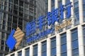 Hengfeng Bank is a Chinese lender based in Shandong province and is also known as Evergrowing Bank. Photo: Shutterstock