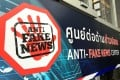 A sign outside Thailand's Anti-Fake News Centre in Bangkok. Photo: Reuters