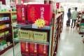 Hongmao Pharmaceutical markets herbal wines for elderly people. Photo: Handout