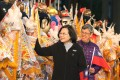 Taiwan's President Tsai Ing-wen and vice-president Chen Chien-jen at the presidential office flag-raising ceremony on New Year's Day. Photo: CNA