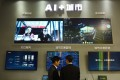 iFlytek's artificial intelligence (AI) smart city display at the International Intelligent Transportation Industry Expo in Hangzhou, China December 21, 2018. Photo: Reuters
