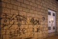 Graffiti on a wall outside the High Court targeting Madam Justice Anthea Pang. Photo: Xiaomei Chen