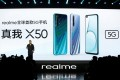 Realme chief marketing officer Chase Qi Xu speaks at the launch of the company's X50 5G smartphone in Beijing on January 7. Photo: Reuters