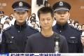 Shu Yuhui, the boss of Quanjian Group, was sentenced to nine years in prison for running a pyramid scheme. Photo: Weibo