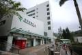 The man was confirmed dead at Tseung Kwan O Hospital. Photo: Winson Wong