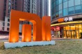 Xiaomi, with a virtual carrier license based on the China Unicom network, is the only company currently manufacturing phones and offering its own 5G data packages. Photo: Shutterstock