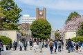 """The University of Tokyo says Shohei Ohsawa """"grossly damaged"""" its honour and reputation. Photo: Shutterstock"""