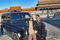 Pictures of the women posing in front of a car in the Forbidden City went viral. Photo: Weibo