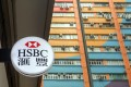 HSBC is expressing it gratitude to it nearly 20,000 staff for their hard work with a HK$500 lai see each. Photo: Bloomberg