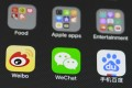 Icons of Chinese social media apps Weibo, WeChat and Baidu are displayed on a smartphone screen in 2017. File photo: EPA