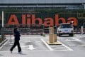 The Alibaba headquarters in Hangzhou. The company has said it wants to make sure 'funds get into the hands of the enterprises that need them'. Photo: AFP