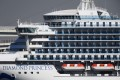 Thousands are being quarantined on the Diamond Princess cruise ship in a lockdown set to last until February 19. Photo: AFP