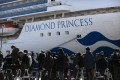 There are now 218 infections on board the Diamond Princess. Photo: AP