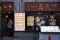 A restaurant in normally bustling London Chinatown, where business has fallen by up to 50 per cent. Photo: AFP