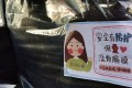 Didi Chuxing is rolling out a programme to install protective plastic dividers between the passenger and driver seats in millions of cars on its ride-hailing platform. Photo: Handout
