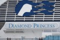 The man who tested preliminarily positive had been aboard the virus-hit Diamond Princess cruise ship. Photo: Reuters