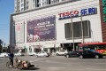 A Tesco shopping complex in Fushun, northeast China. The British grocery retailer Tesco became the latest to pull back from Asia after it agreed to sell its Thailand and Malaysia businesses to CP Group. Photo: SCMP