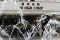 A judge at the High Court in Admiralty sentenced a man to more than four years in jail for attempted rape on March 12. Photo: Roy Issa