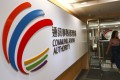 The office in Wan Chai of Hong Kong's Communications Authority, which on March 4 lifted the requirement for free TV licensees to broadcast RTHK programmes. Photo: Nora Tam