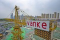 View of a China Vanke construction site in Tianjin. Photo: SCMP
