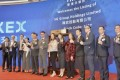 A screengrab of a video showing SG Group Holdings' trading debut in the transfer of its shares from GEM to the Main Board of the Hong Kong stock exchange on March 20, 2020. Photo: Twitter