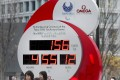 The countdown clock will now have to be altered for the Tokyo 2020 Olympics. Photo: Zuma Wire