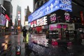 Times Square in New York on Monday. G20 leaders are expected to discuss ways to revive the global economy when they hold a virtual summit on Thursday. Photo: Xinhua