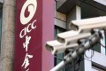 Overseas business accounted for nearly a quarter of CICC's overall revenue last year. Photo: qq.com