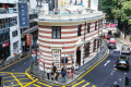 The blood and bandages-style Fringe Club building, in Central, Hong Kong. Photo: SCMP / Edmund So