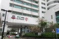 An investigation is under way into whether the coronavirus was transmitted between patients at Pok Oi Hospital in Yuen Long. Photo: Handout