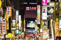 Neon signs in Tokyo's Kabukicho entertainment and red light district. Photo: Getty Images/iStockphoto