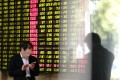 China's Shanghai Composite Index is the third best performer this month among Asia's major benchmarks after South Korea's Kospi and Taiwan's Taiex. Photo: AP Photo