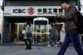 The Industrial and Commercial Bank of China will halt all open positions in commodity-linked products after oil roiled global markets earlier this month. Photo: Reuters