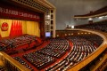 Delegates attend the 13th National People's Congress at the Great Hall of the People in Beijing last year. Photo: EPA-EFE