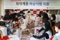 Red Cross officials prepare emergency food packages for the needy in Seoul on April 28, 2020. Photo: EPA-EFE/YONHAP SOUTH KOREA OUT