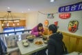Harbin residents will now be banned from eating in restaurants. Photo: Shutterstock