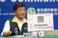Taiwan's Minister of Health and Welfare Chen Shih-chung displays a QR code promoting 'The Taiwan Model for Combating Covid-19'. Photo: EPA