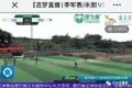 The 100-3 scoreline shown clearly in the Caiwu-Milang match live on the internet. Photo: Sina Sport
