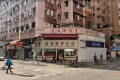 The Tai Sang Jewellery and Goldsmith shop in Tuen Mun was the site of a daring Tuesday morning smash-and-grab robbery. Photo: Google Map